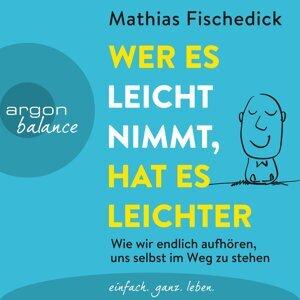 Mathias Fischedick 歌手頭像
