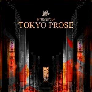 Tokyo Prose
