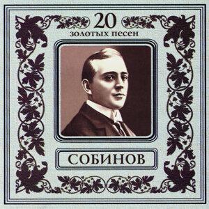 Leonid Sobinov 歌手頭像