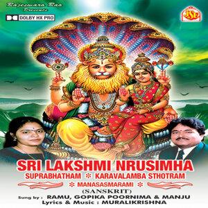 Manju, Gopikapoornima, Ramu 歌手頭像