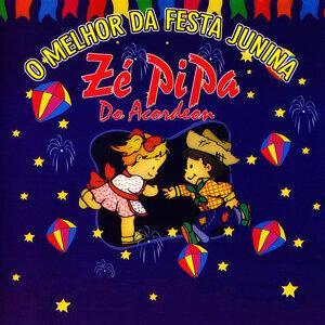 Zé Pipa do Acordeon 歌手頭像