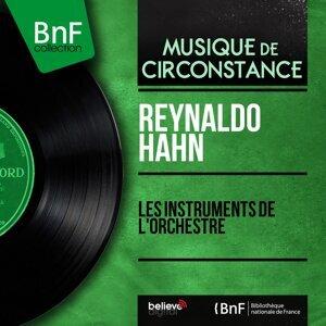 Reynaldo Hahn 歌手頭像