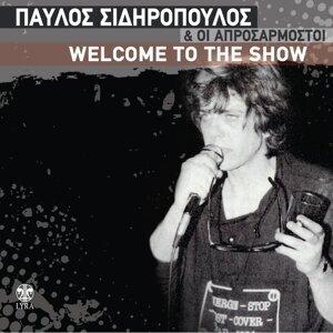Pavlos Sidiropoulos 歌手頭像