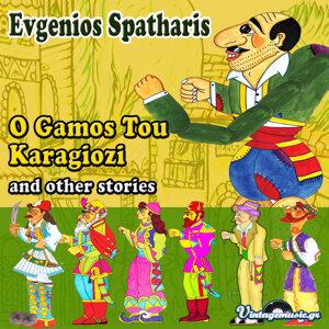 Evgenios Spatharis 歌手頭像