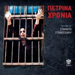 Stamatis Spanoudakis 歌手頭像