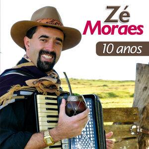 Zé Moraes 歌手頭像