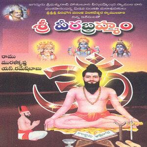 Ramu, Kusuma, Vijaya Lakshmi 歌手頭像