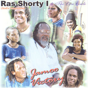 Ras Shorty I & The Love Circle 歌手頭像
