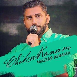 Maziar Ahmadi 歌手頭像