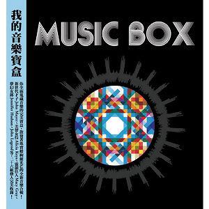 Music Box (我的音樂寶盒) 歌手頭像