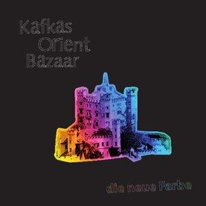 Kafkas Orient Bazaar 歌手頭像
