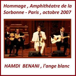 Hamdi Benani 歌手頭像
