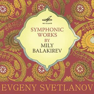 USSR State Academic Symphony Orchestra, Evgeny Svetlanov 歌手頭像
