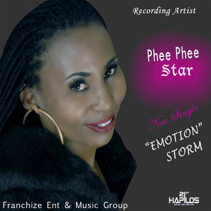 Phee Phee Star 歌手頭像