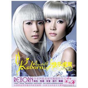 Reborn 歌手頭像