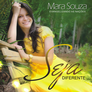 Mara Souza 歌手頭像