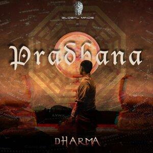 Pradhana 歌手頭像