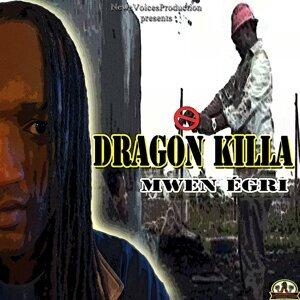 Dragon Killa 歌手頭像