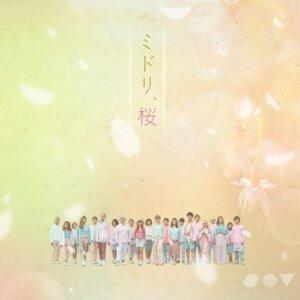 鳥山真翔, Switch Of Voice choir (Manato Toriyama, Switch Of Voice choir) 歌手頭像