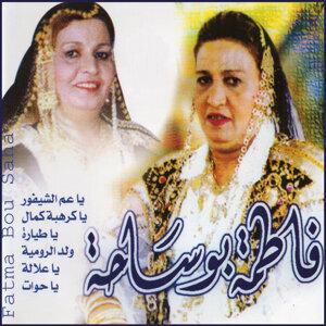Fatma Bou Saha 歌手頭像