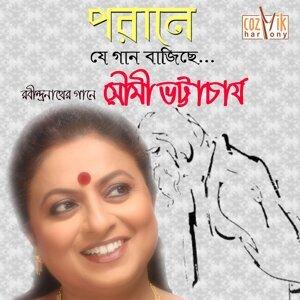 Soumi Bhattacharya 歌手頭像