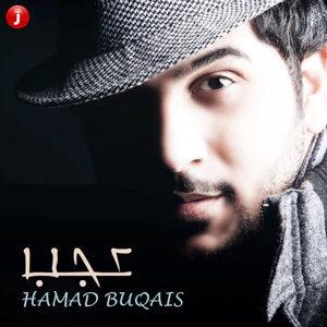 حمد بوقيس 歌手頭像