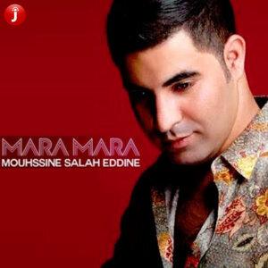 محسن صلاح الدين 歌手頭像