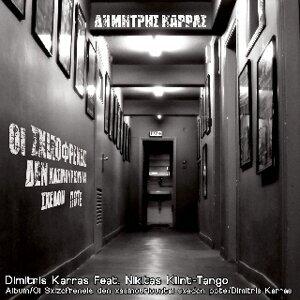 Dimitris Karras feat. Nikitas Klint 歌手頭像
