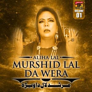 Aliha Lal 歌手頭像