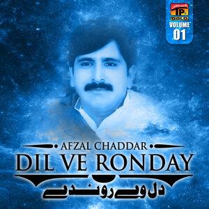 Afzal Chaddar 歌手頭像