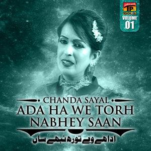 Chanda Sayal 歌手頭像