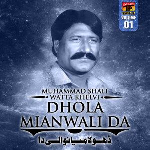 Muhammad Shafi Watta Khelvi 歌手頭像