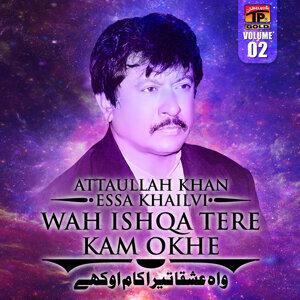 Attaullah Khan Esa Khailvi 歌手頭像