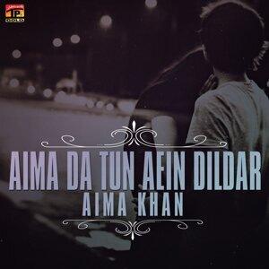 Aima Khan 歌手頭像