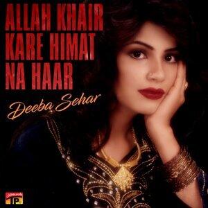 Deeba Saher 歌手頭像