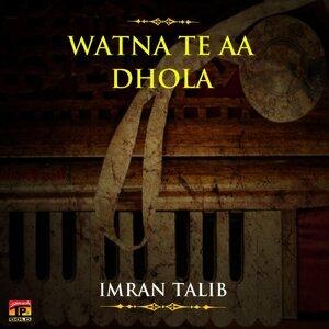 Imran Talib 歌手頭像