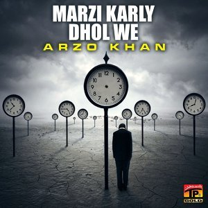 Aarzo Khan 歌手頭像
