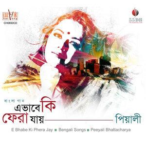 Peeyali Bhattacharya 歌手頭像
