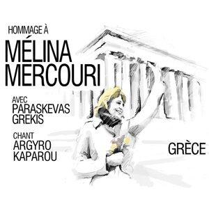 Paraskevas Grekis, Argyro Kaparou 歌手頭像
