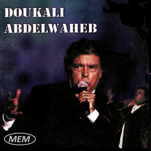 Abdelwaheb Doukali 歌手頭像