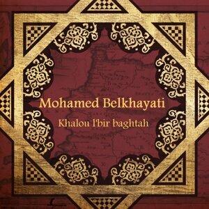 Mohamed Belkhayati 歌手頭像