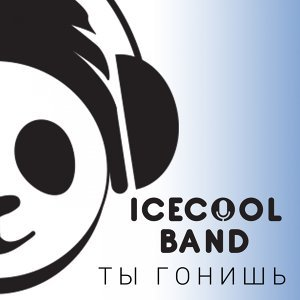 IceCoolBand 歌手頭像