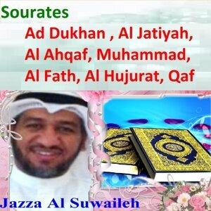 Jazza Al Suwaileh 歌手頭像