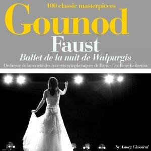 Orchestre des concerts symphoniques de Paris, Rene Leibowitz 歌手頭像