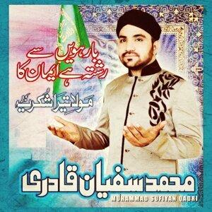 Muhammad Sufiyan Qadri 歌手頭像