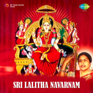 Lalitha Santhanam 歌手頭像