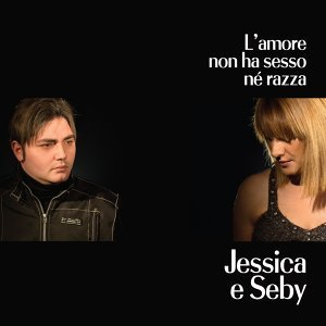Jessica, Seby 歌手頭像