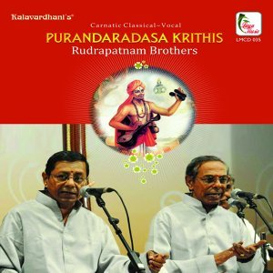 Rudrapatnam Brothers 歌手頭像