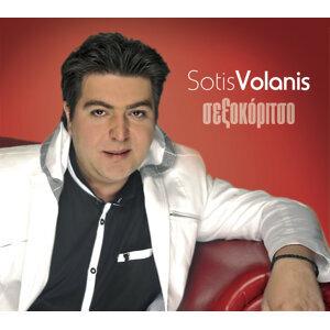 Sotis Volanis 歌手頭像