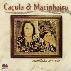 Caçula & Marinheiro 歌手頭像